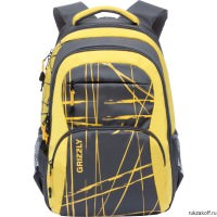 Рюкзак Grizzly Different Stripes Yellow Ru-715-3