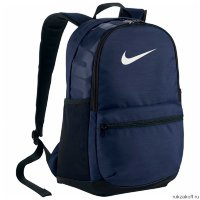 Рюкзак Nike Brasilia (Medium) Backpack Синий